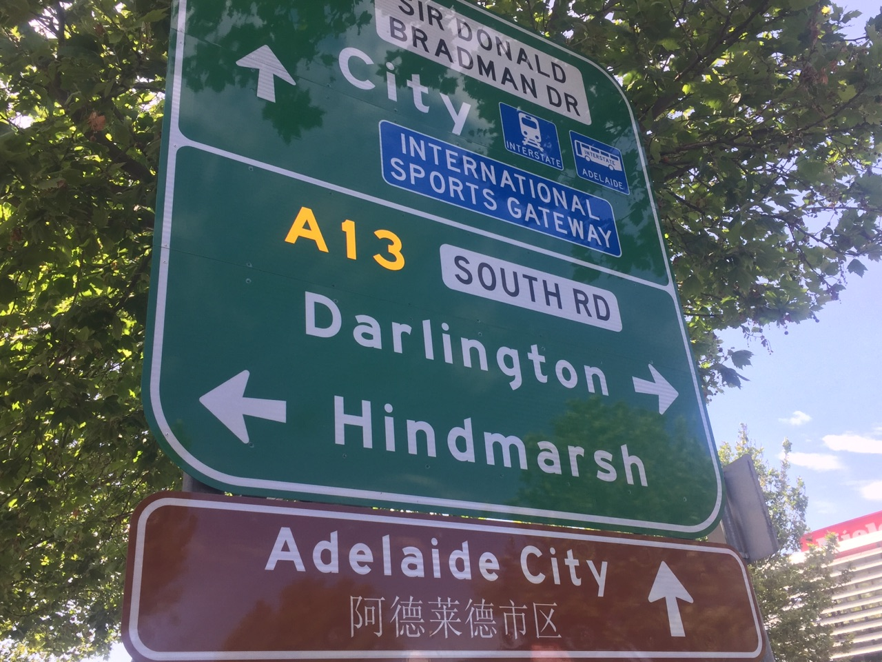 A Chinese language sign on the route from the airport to the city, put up this morning. Supplied image