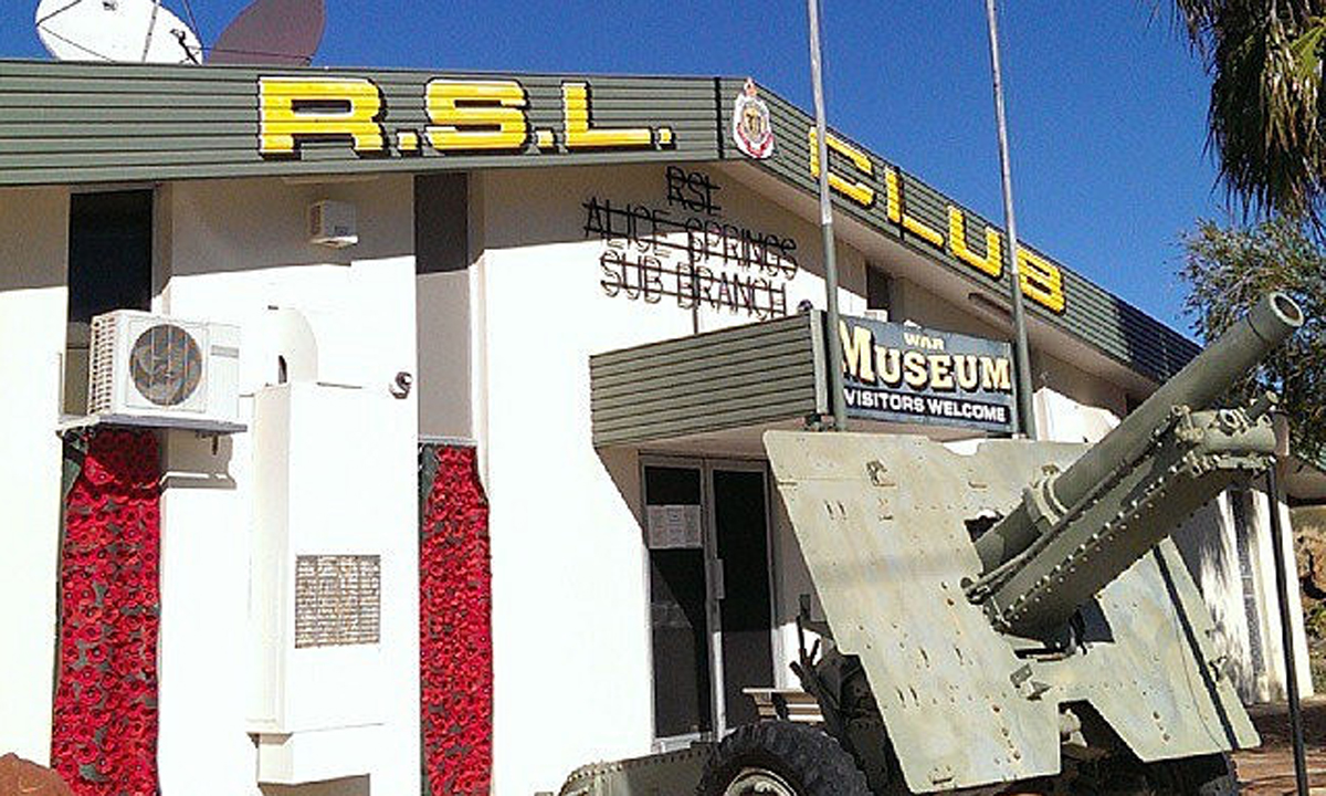 Museum of the book of the RSL: history, photo and description
